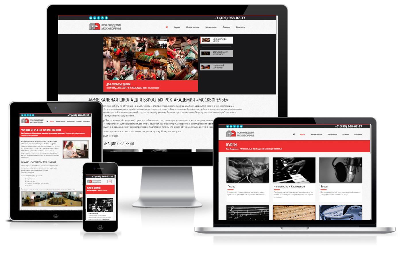 Школьный сайт создание сайта бухгалтерская компания константа сайт